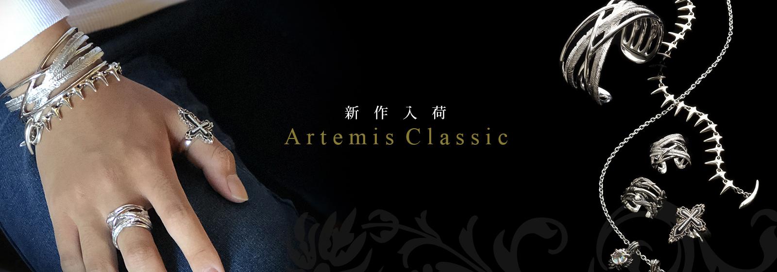 Artemis Classic