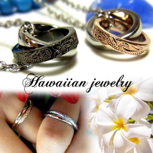 ハワイアンジュエリーの歴史~ネックレスやバングルを販売する【silver tree】はペアアクセも豊富~