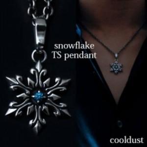 [cool dust] snowflake TS pendant