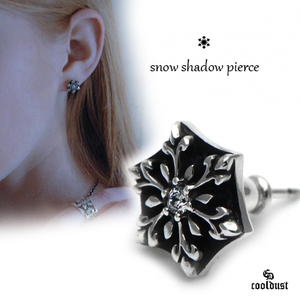 [cooldust]snow shadow pierce