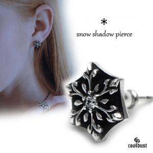 [cooldust]snow shadow pierce