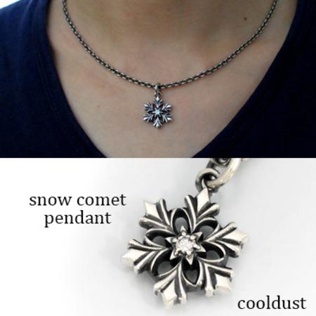 snow comet pendant