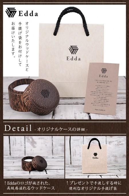 [ Edda / エッダ ] 3連 バングル 【 メンズ 】